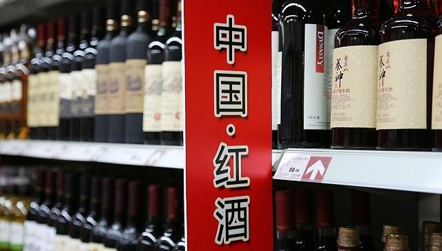 """中国葡萄酒市场持续增长 国产葡萄酒""""三驾马车""""却都落了下乘"""